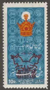 Persian/Iran stamp, Scott# 1681, MNH, Festival type of 1969, tall stamp,