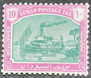 DYNAMITE Stamps: Sudan Scott #J14  – MINT