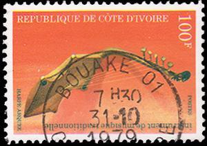 Ivory Coast Scott 519D Used.