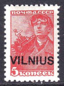 RUSSIA 734 VILNIUS OVERPRINT OG NH U/M VF SOUND