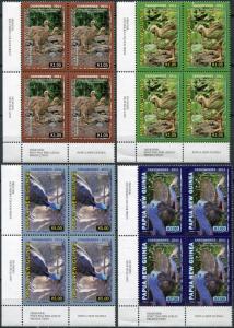 Papua New Guinea. 2011. Cassowaires. Lower left corner (MNH OG) set of 4 Blocks