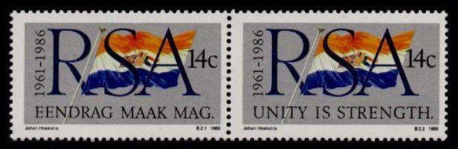 South Africa 669a MNH Flags