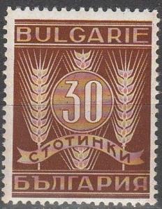 Bulgaria #320 MNH F-VF  (V2739)