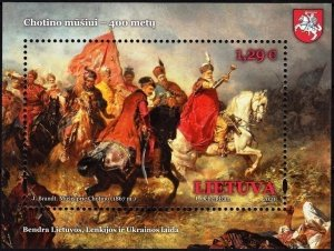 LITHUANIA 2021-13 Military, Painting. Battle of Khotyn - 400. Joint Issue, MNH