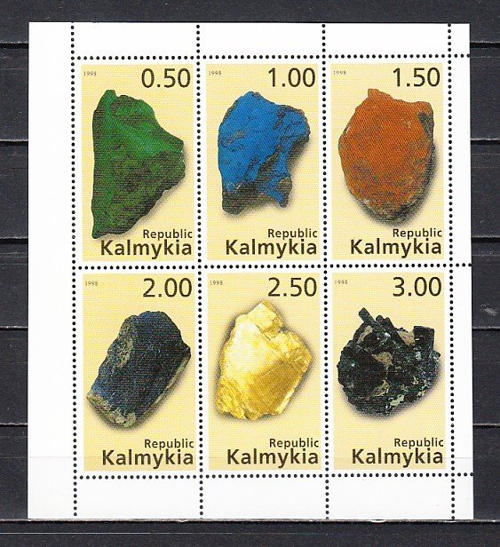 Kalmykia, 203-208. Russian Local. Various Minerals sheet of 6. ^