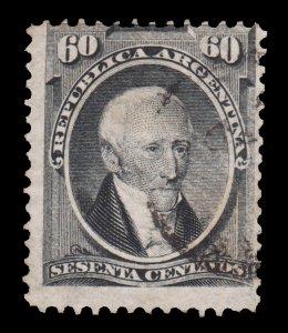 ARGENTINA STAMP 1873. SCOTT # 25. USED