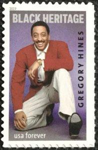 US #5349 MNH Single Gregory Hines (.55)