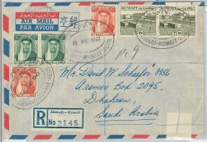 64491 - KUWAIT - POSTAL HISTORY - REGISTERED AIRMAIL COVER to SAUDI ARABIA  1961