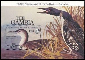 Gambia 1985 Scott #555 Mint Never Hinged