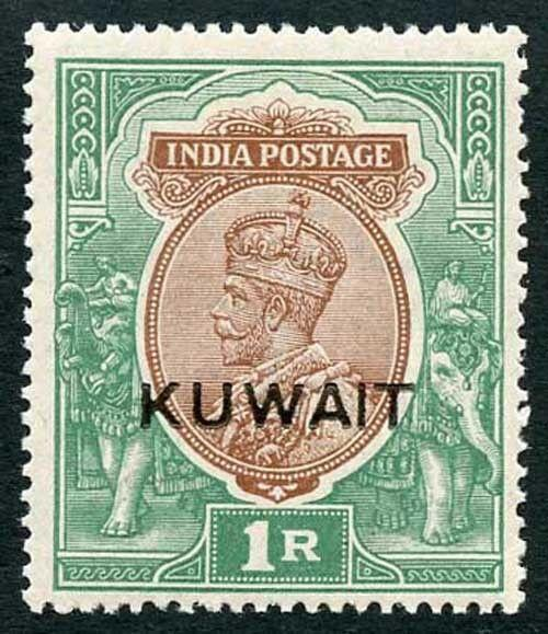 Kuwait SG12 1923-24 KGV 1r Brown & Green with Opt M/M
