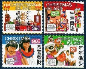 Christmas Island 226-29 MNH New Year (SCV $4.45)