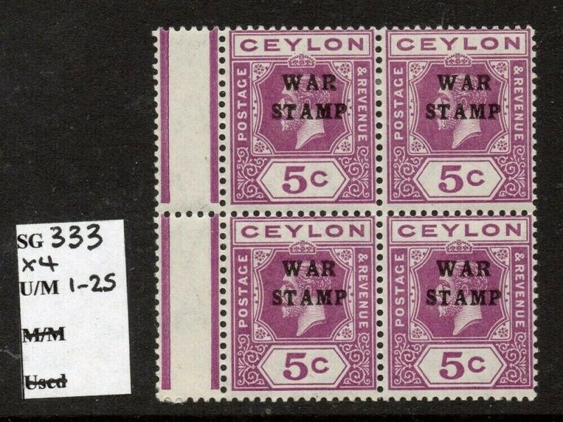 Ceylon 1918 Early Issue Fine Mint MNH unmounted 2c. Block War Optd 303234