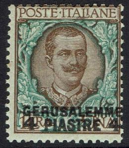 ITALY PO IN JERUSALEM 1909 KING 4PI
