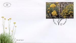 Bosnia & Herzegovina 2017 FDC Flora Helychrisum 2v Cover Plants Flowers Stamps
