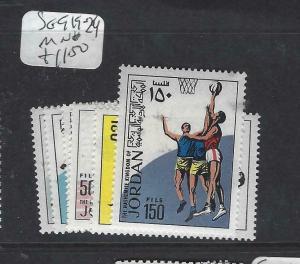 JORDAN  (PP1304B)  SPORTS   SG 919-924   MNH
