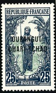 French Ubangi-Shari (Sc #10) VF Mint OG hr...Difficult to find!