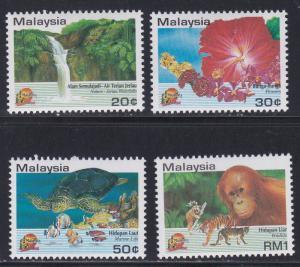 Malaysia # 495-498, Tourism Scenes, NH, 1/2 Cat