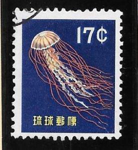 RYUKYU Scott #62 Used 17c Jellyfish 2018 CV $9.00