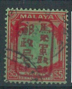 70668 -  MALAYSIA Japanese occupation - STAMP: SG #  J160 -  Very Finely USED