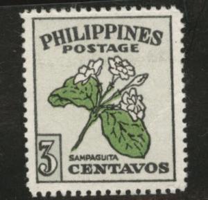 Philippines Scott 530 MH* flower stamp