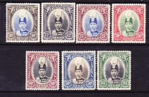 KEDAH  1937  SULTAN  PART SET  MLH  SG 60/66