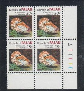 Palau  Scott#  15  MNH Block of 4  (1983 Chambered Nautilus)