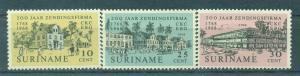 Surinam sc# 356-358 mnh cat value $.75