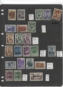 STAMP STATION PERTH -Russia #23 stamps - Mainly Sets CTO Unchecked