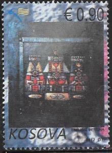 U.N. Kosovo 347c Used - Paintings by Engjell Berisha (1926-2010)