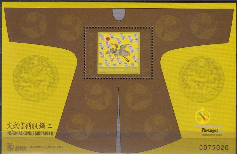 Macao #951 MNH  CV $2.50 (A18822L)