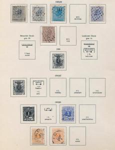 BELGIUM 1860s/1930s M&U Collection Incl.Railway (Appx 100 Items) Ref DD645