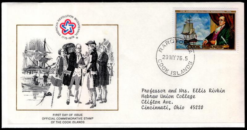 Cook Islands 445 Ben Franklin Sailing Ship Typed FDC