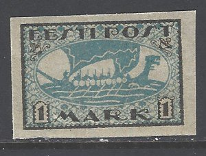 Estonia Sc # 34 mint hinged (DT)