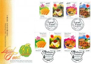 2015 LOCAL FOOD JOINT ISSUE FDC - HONG KONG - SG:1910a/10d & MALAYSIA SG 2033/36