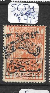 SAUDI ARABIA (P1802B) POSTAGE DUE SC J39  MOG