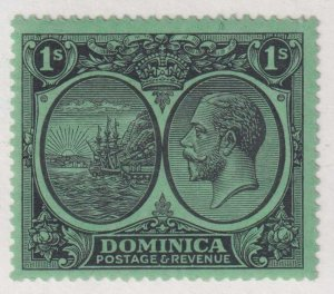 DOMINICA 77  MINT HINGED OG * NO FAULTS EXTRA FINE!