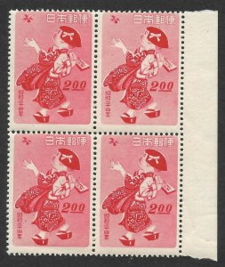 Doyle's_Stamps: 1948 Japanese Child Playing Hanetsuki Blk of 4, #424** (34)