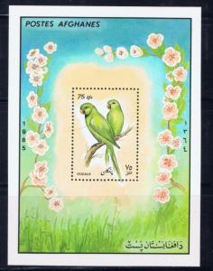 Afghanistan 1165 NH 1985 Birds S/S