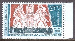 Senegal - Scott #CB6 - MNH - SCV $1.60