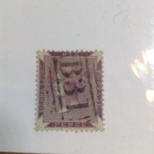 Sierra Leone  # 1  Used