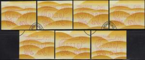 Hong Kong 1998 Lunar New Year of Tiger Frama Labels Code 02 Set of 7 Fine Used