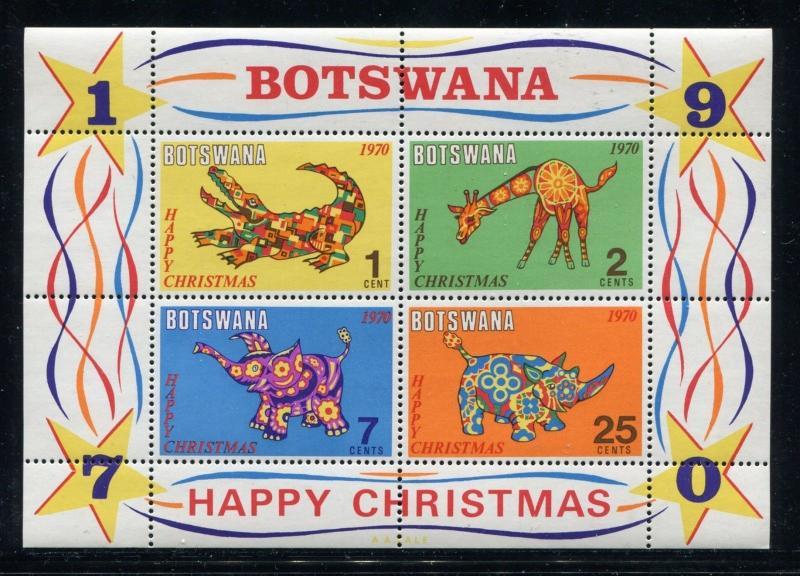 Botswana 70a MNH Christmas 1970 Toys-Animals Crocodile Giraffe Elephant  x22074