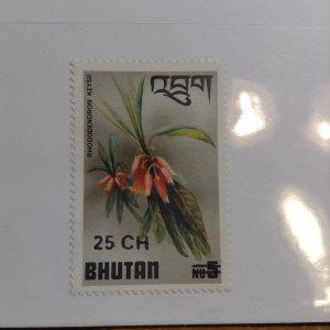 Bhutan  # 260  MNH