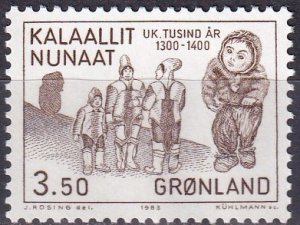 Greenland #151 MNH (K3054)