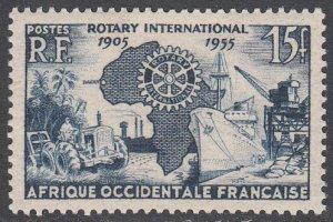 French West Africa 64 MVLH CV $2.40