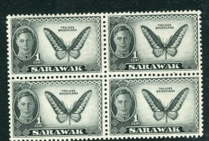 SARAWAK; 1940s early GVI issue fine Mint hinged BLOCK 1c. value
