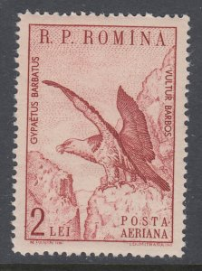 Romania C76 Bird MNH VF