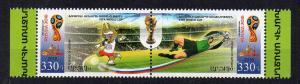 ARMENIA - 2018 - FIFA - WORLD CUP - SOCCER - FOOTBALL -