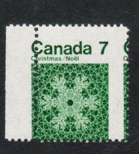 Canada #555 Mint Rare Dramatic Misperf Variety Never Hinged