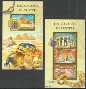 CA307 2015 CENTRAL AFRICA INSECTES SCARABEES OF EGYPT  KB+BL MNH